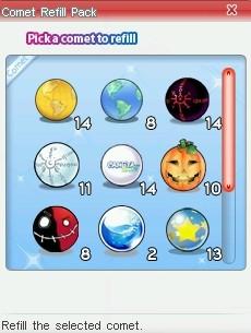 http://i19.servimg.com/u/f19/10/09/58/19/cometr10.jpg
