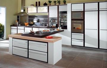 Conseils d co couleurs mur cuisine for Elements de cuisine lapeyre