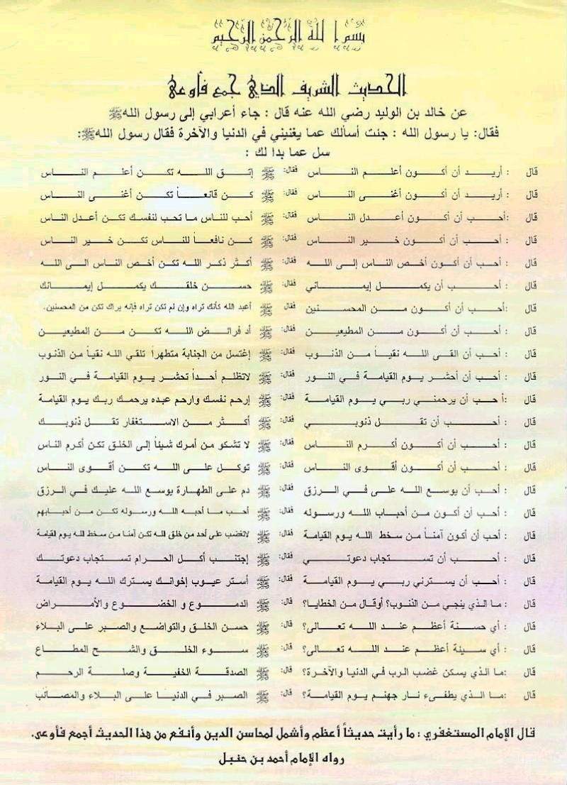 منتديات احمد