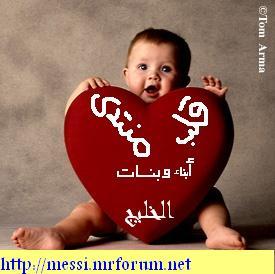 منتدى ابناء وبنات الخليجــــــــ