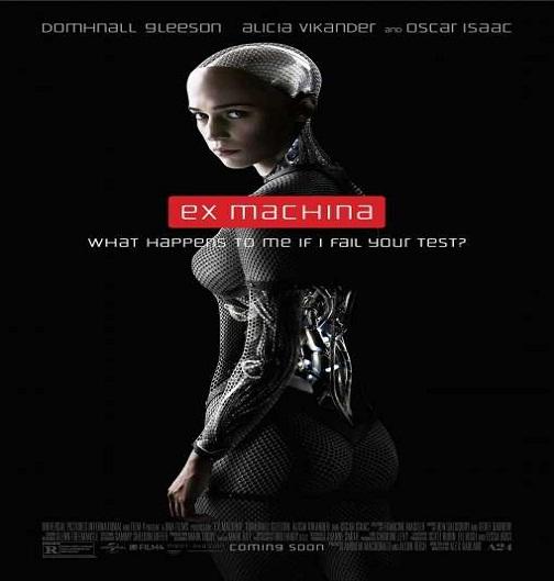 Machina 2015 الديفيدي DVDRip IDX/SUB 111111.jpg