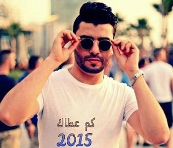 اغنية ستار سعد كم عطاك تحميل mp3 كاملة