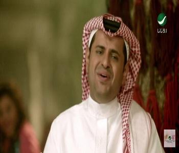 تحميل اغنية ابراهيم الحكمي حارس إرم 2015