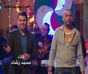 محمد رشاد أهل الكلام من فيلم كرم الكينج تحميل mp3