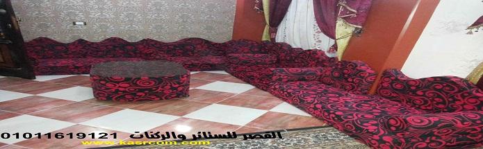 قعدة عربي حديثة احمر * اسود