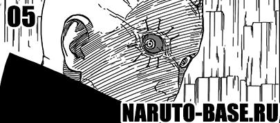 Скачать Наруто Гайден: Седьмой Хокаге 05 / Naruto Gaiden: The Seventh Hokage 05 глава онлайн
