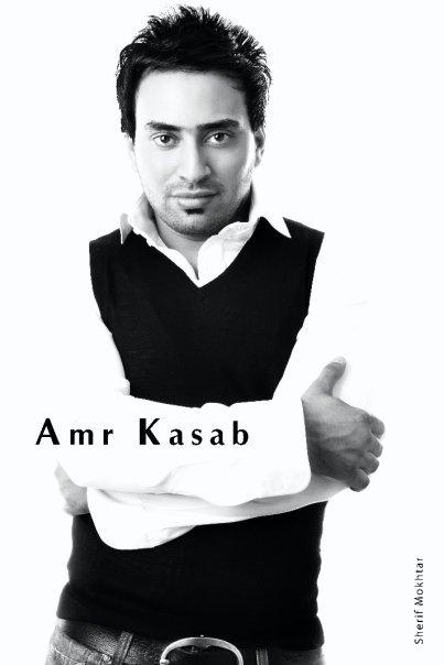 تحميل اغنية عمرو كساب - وعدتك