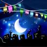 ۞ بيـــــت رمضان والصيام ۞