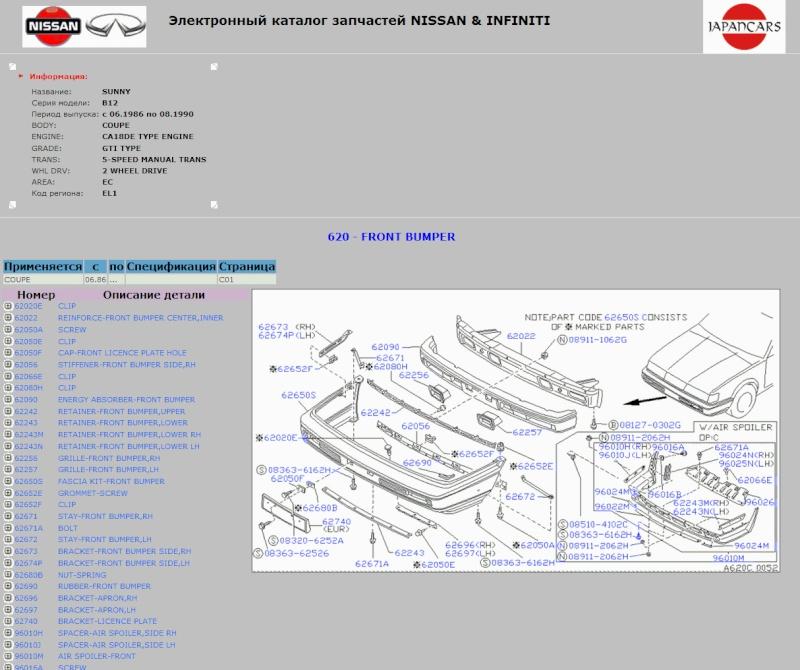 Epc Documentations Vues 233 Clat 233 Es Toute Marques Mod 233 Les