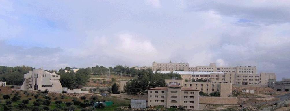 منتديات جامعة القدس - ابو ديس