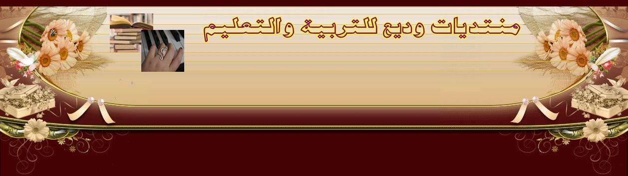 www.ouadie.com