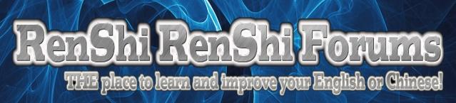 RenShi RenShi