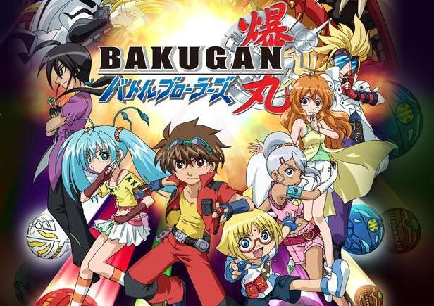 Bakugan Guerreiros da Batalha