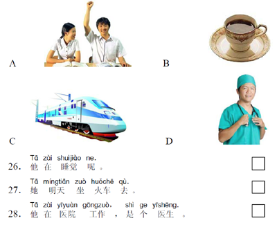 hsk1_r15.png