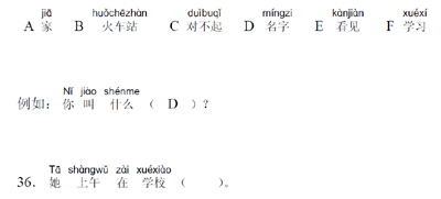 hsk1_r17.png