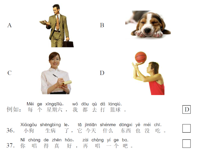 hsk2_r10.png