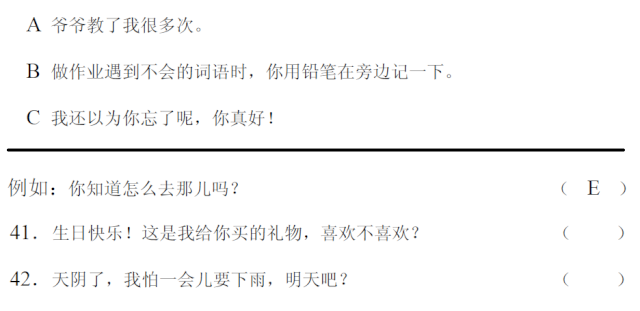 hsk3_r10.png