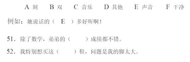 hsk3_r11.png