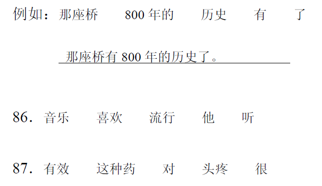 hsk4_w10.png