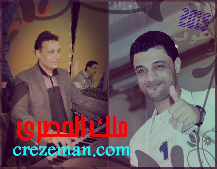 اغنية على رمش عيونها النجم احمد عامر والنجم شفيق سالم