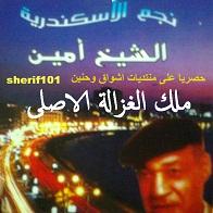 http://i19.servimg.com/u/f19/17/16/79/21/0b3e4c10.jpg