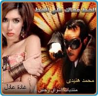 http://i19.servimg.com/u/f19/17/16/79/21/11010.jpg