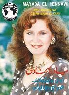 http://i19.servimg.com/u/f19/17/16/79/21/49692510.jpg