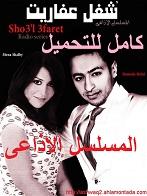 http://i19.servimg.com/u/f19/17/16/79/21/98783811.jpg