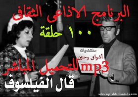 http://i19.servimg.com/u/f19/17/16/79/21/io_oia13.jpg