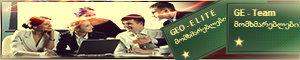 http://i19.servimg.com/u/f19/17/17/75/94/geo-gm10.jpg