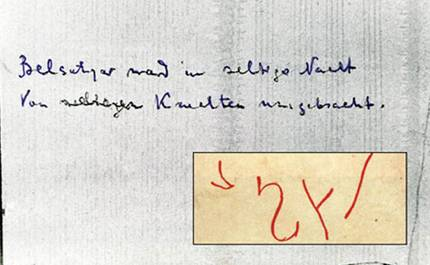 http://i19.servimg.com/u/f19/17/22/31/45/image081.jpg