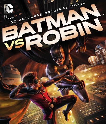 Batman Robin 2015 batman10.jpg