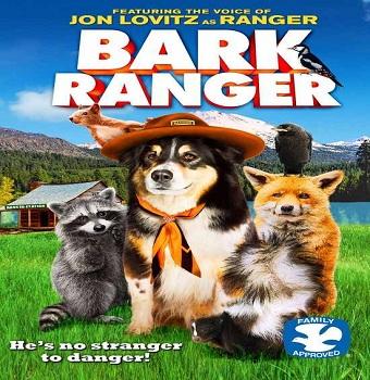 فيلم Bark Ranger 2015 مترجم DVDRip