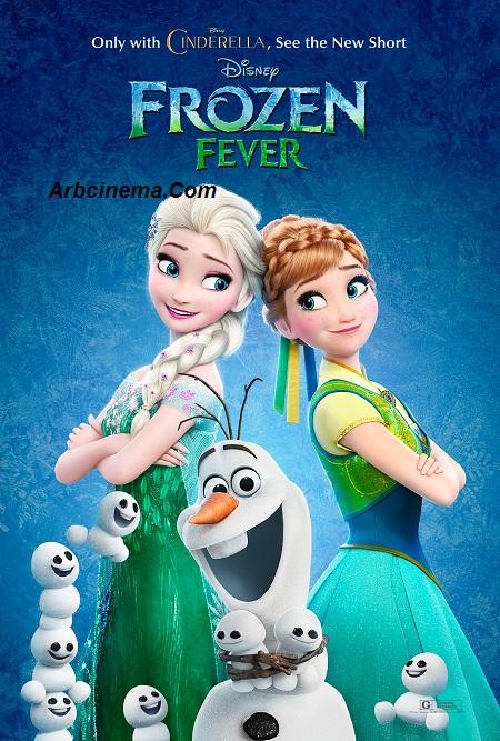 Frozen Fever 2015 كــــــــــام frozen10.jpg
