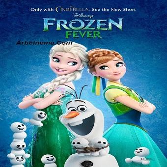 فيلم Frozen Fever 2015 مترجم HDCAM