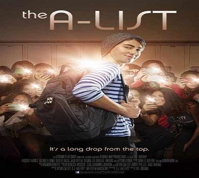 فيلم The A-List 2015 مترجم