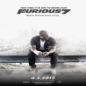 فيلم Furious 7 2015 مترجم ديفيدى