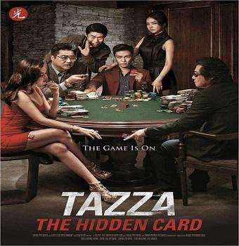 فيلم Tazza The Hidden Card 2014 مترجم 576p BluRay