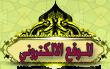 http://55665.3arabiyate.net