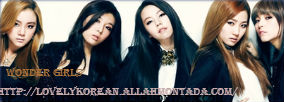 نادي wonder girls