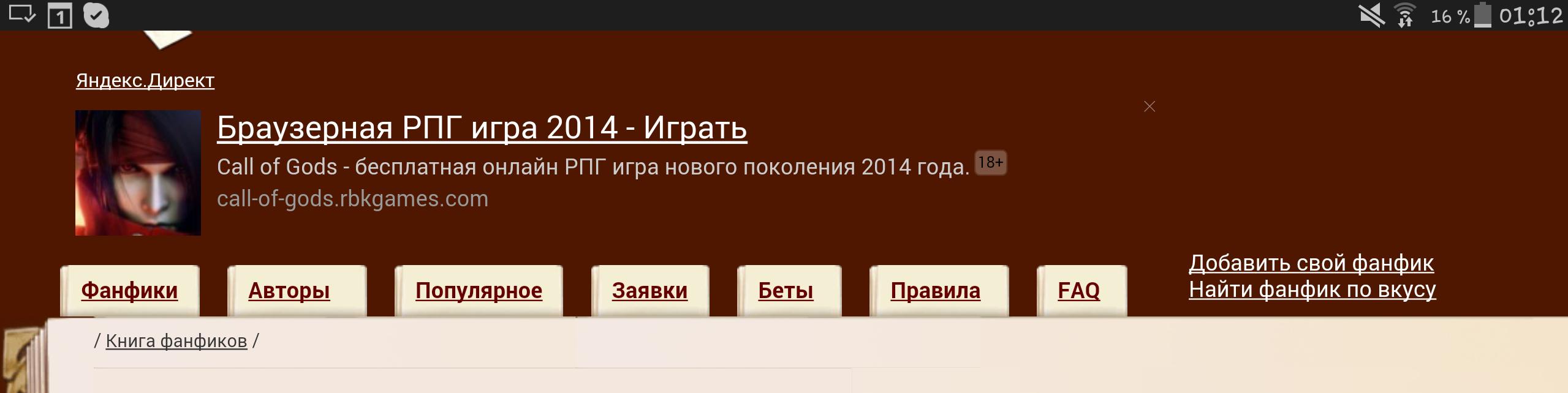 http://i19.servimg.com/u/f19/18/85/26/48/screen10.png