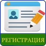 Haifa-city. Израильский форум на русском языке. Регистрация на форуме.