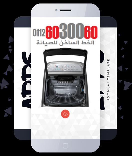 صيانة ايديال زانوسى فرع كفر الشيخ 01066558776 قسم بلاغات اعطال zanussi