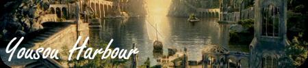 Yousou Harbour