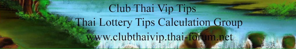 Club Thai Vip Tips