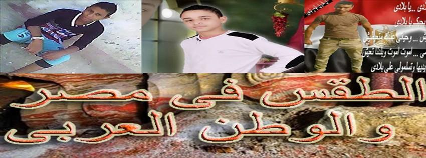manar love mahmoud
