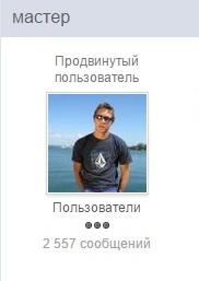 http://i19.servimg.com/u/f19/19/20/62/57/13805812.jpg