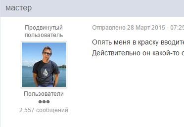 http://i19.servimg.com/u/f19/19/20/62/57/13805813.jpg