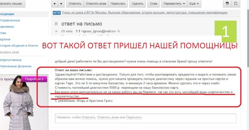 http://i19.servimg.com/u/f19/19/20/62/57/sharla10.jpg