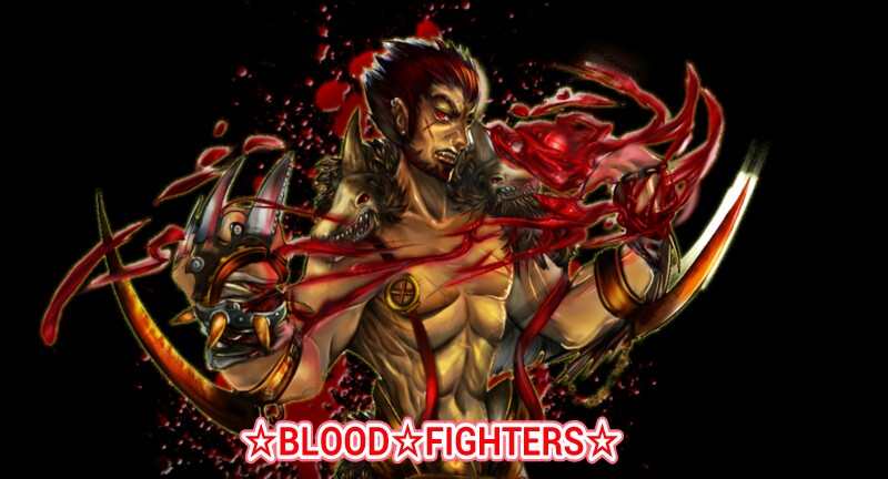 BLOOD FIGHTERS GILDEN FORUM